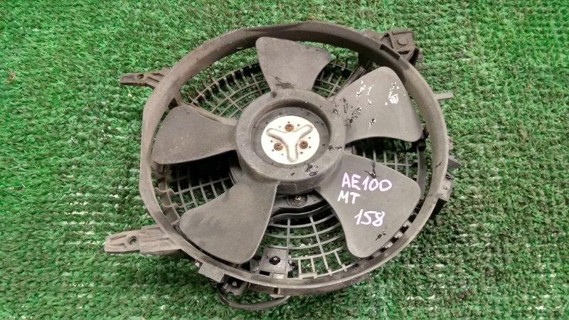 Вентилятор радиатора кондиционера Toyota Corolla AE100 (б/у)