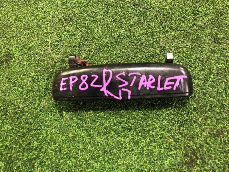 Ручка двери внешняя Toyota Starlet EP82 передняя правая (б/у)