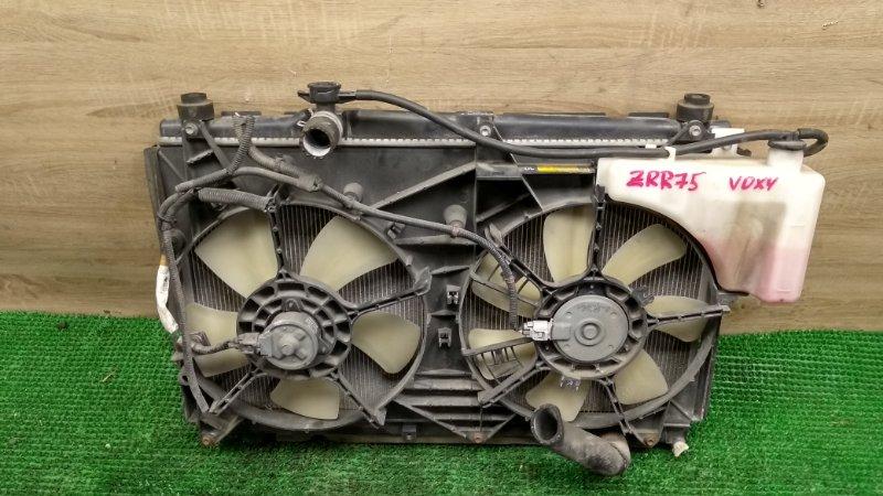 Радиатор Toyota Voxy ZRR75 (б/у)