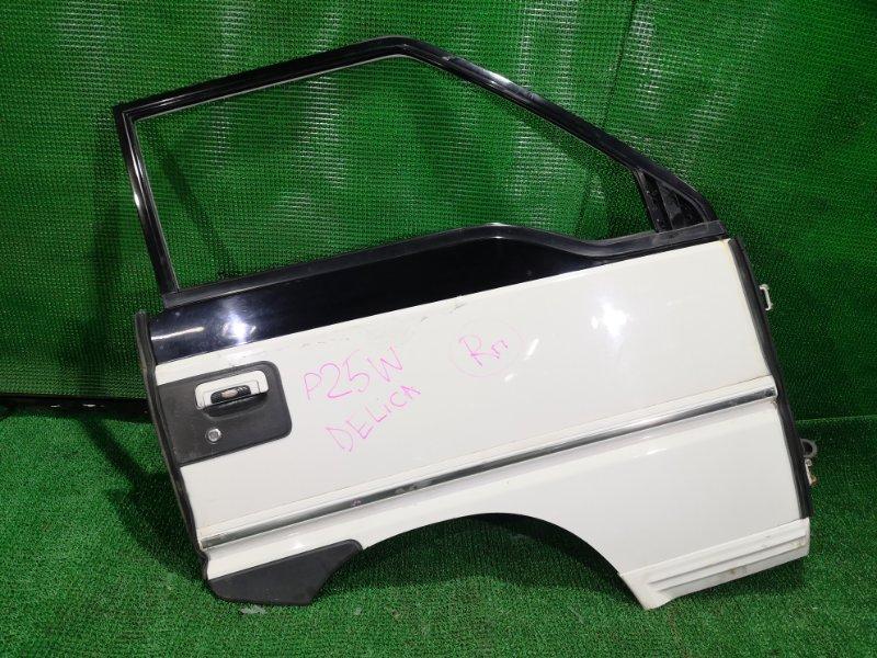 Дверь Mitsubishi Delica P25W передняя правая (б/у)