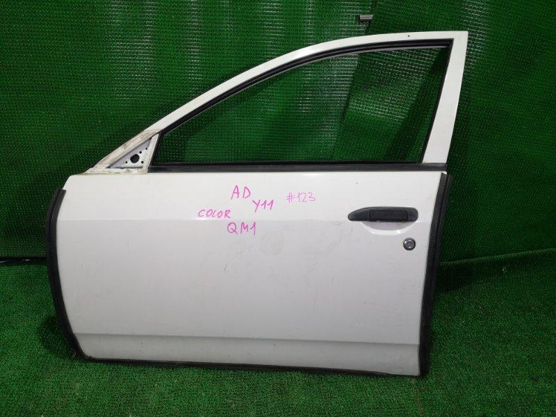 Дверь Nissan Ad Y11 передняя левая (б/у)