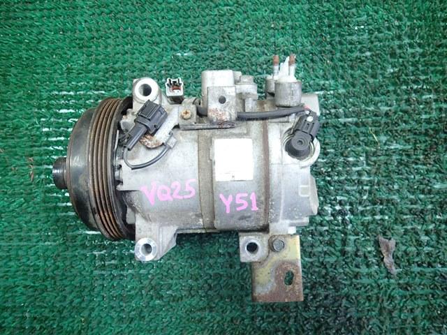 Компрессор кондиционера Nissan Fuga Y51 VQ25-DE (б/у)