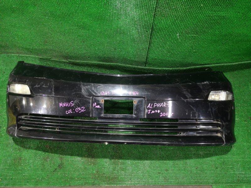 Бампер Toyota Alphard MNH15 передний (б/у)