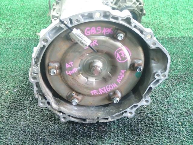 Акпп Lexus Gs350 GRS196 2GR (б/у)