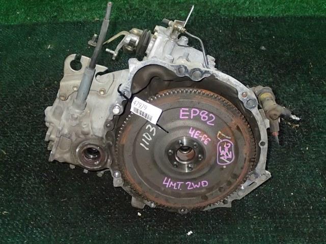 Мкпп Toyota Starlet EP82 4E-FE 1995 (б/у)