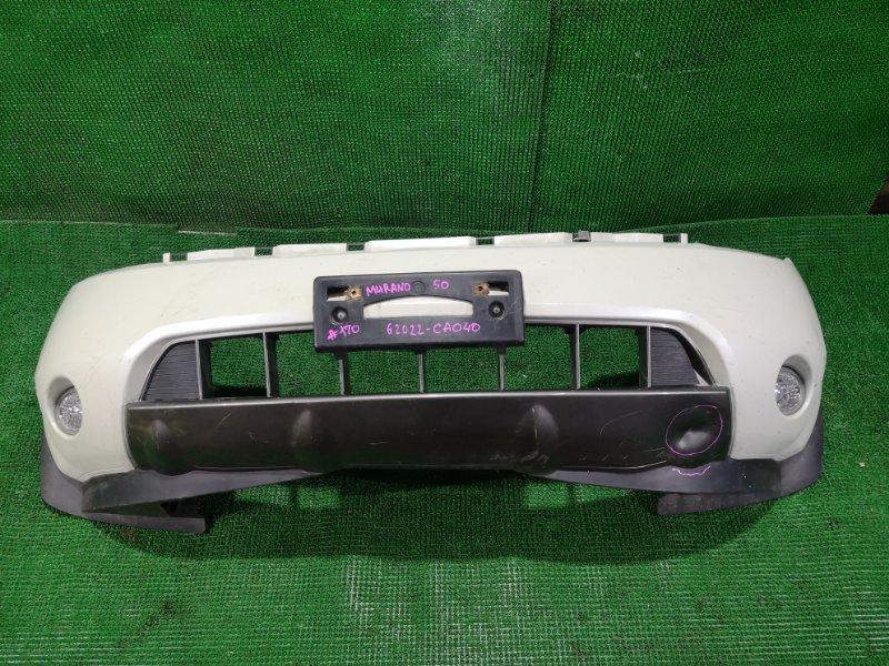 Бампер Nissan Murano Z50 передний (б/у)