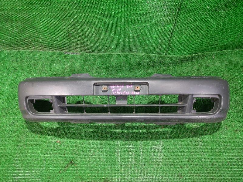 Бампер Honda Partner EY8 передний (б/у)