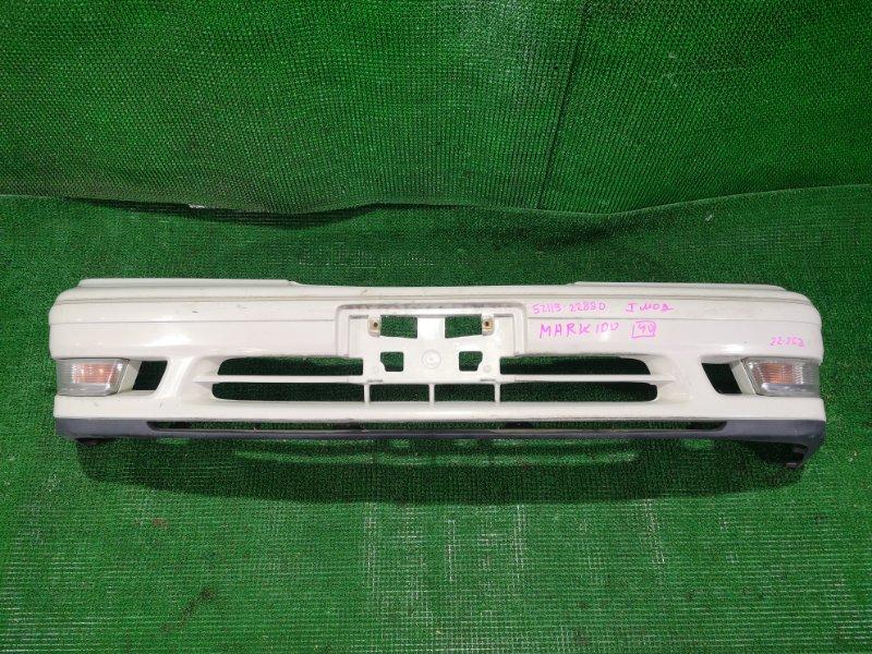 Бампер Toyota Mark Ii JZX100 передний (б/у)