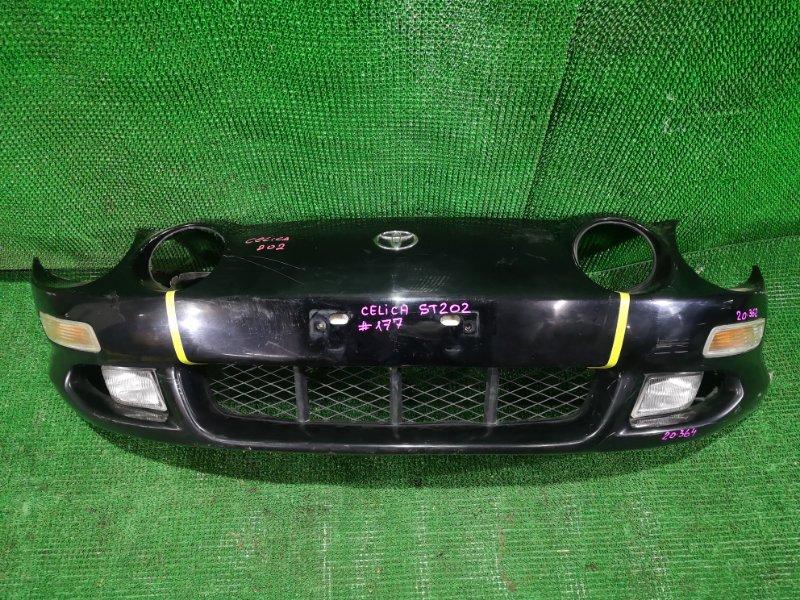 Бампер Toyota Celica ST202 передний (б/у)