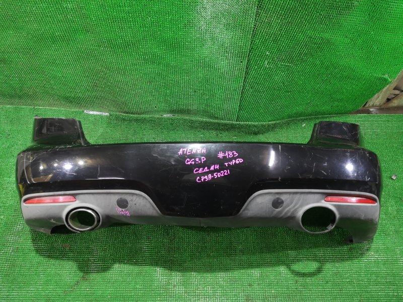 Бампер Mazda Atenza GG3P задний (б/у)