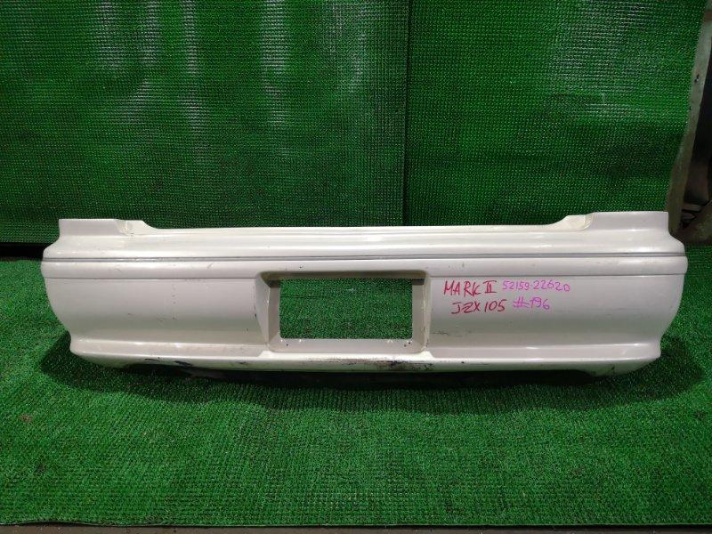 Бампер Toyota Mark Ii JZX105 задний (б/у)