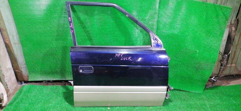 Дверь Mazda Mpv LVLR передняя правая (б/у)