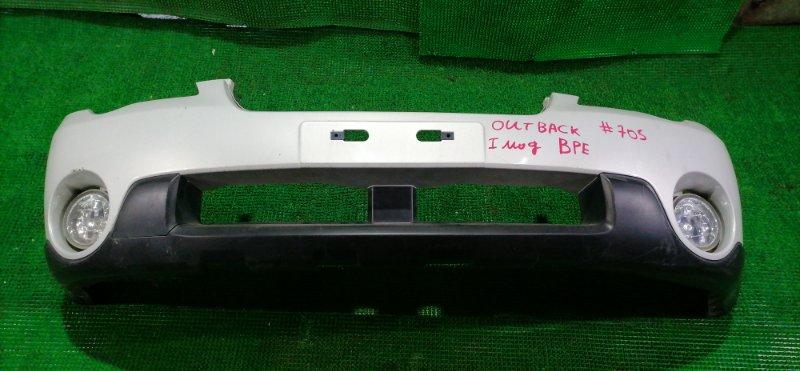 Бампер Subaru Outback BPE передний (б/у)