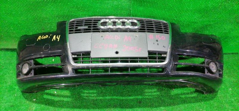 Бампер Audi A4 2005 передний (б/у)