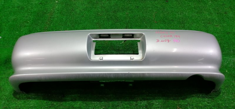 Бампер Toyota Mark Ii JZX90 задний (б/у)