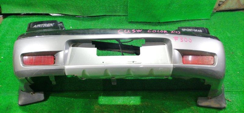 Бампер Mitsubishi Airtrek CU5W задний (б/у)