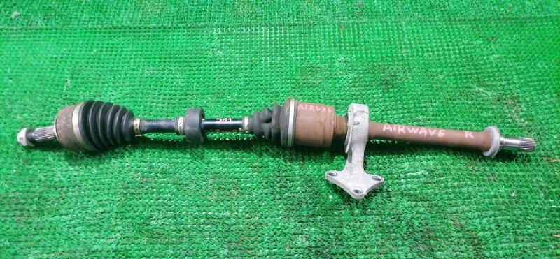 Привод Honda Airwave GJ2 L15A передний правый (б/у)