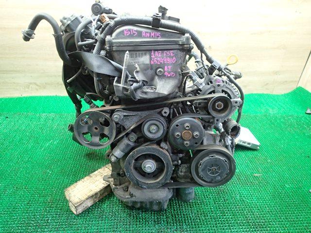 Двс Toyota Isis ANM15 1AZ-FSE 2005 (б/у)