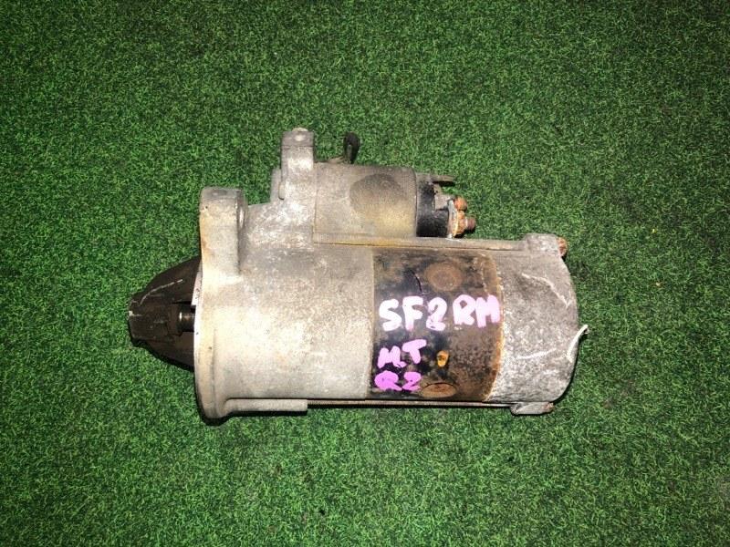 Стартер Mazda Bongo SE82M R2 (б/у)