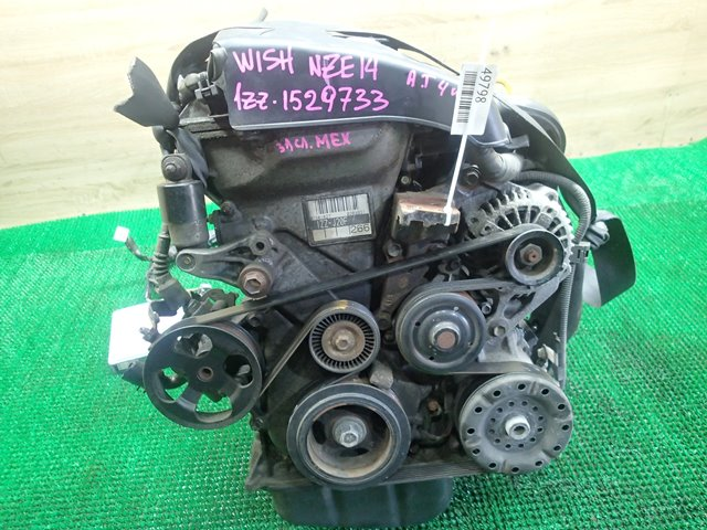 Двс Toyota Wish ZNE14 1ZZ-FE 2003 (б/у)