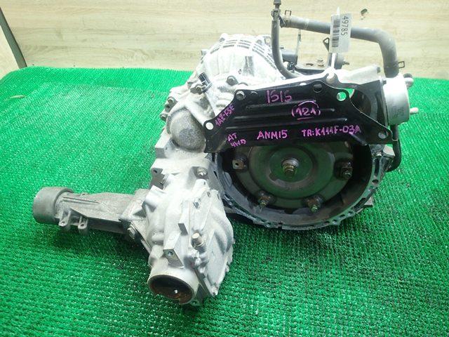 Акпп Toyota Isis ANM15 1AZ-FSE 2005 (б/у)