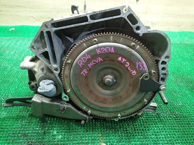 Акпп Honda Crv RD4 K20A (б/у)