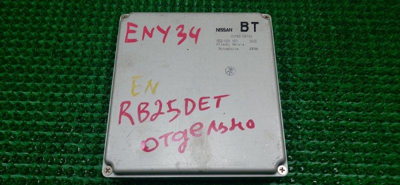 Блок efi Nissan Cedric ENY34 RB25-DET NEO (б/у)