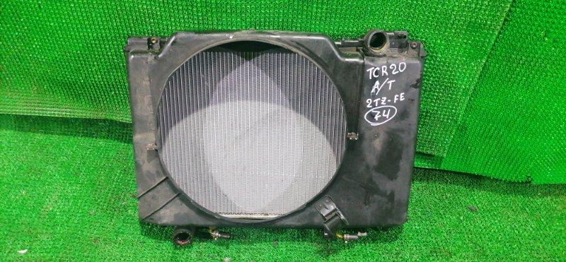 Радиатор Toyota Estima TCR20 2TZ (б/у)