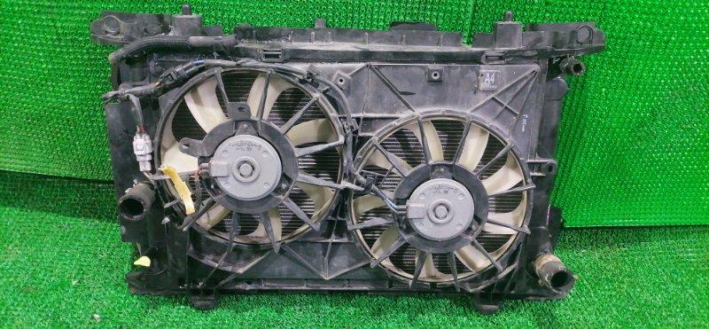 Радиатор Toyota Mark X Zio ANA15 2AZ-FE (б/у)