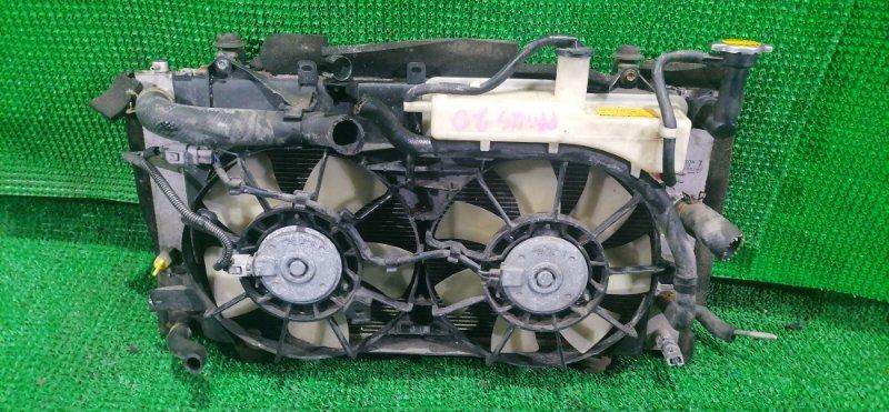 Радиатор Toyota Prius NHW20 1NZ-FXE (б/у)