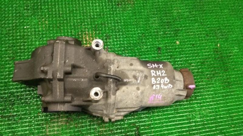 Редуктор Honda S-Mx RH2 B20B задний (б/у)