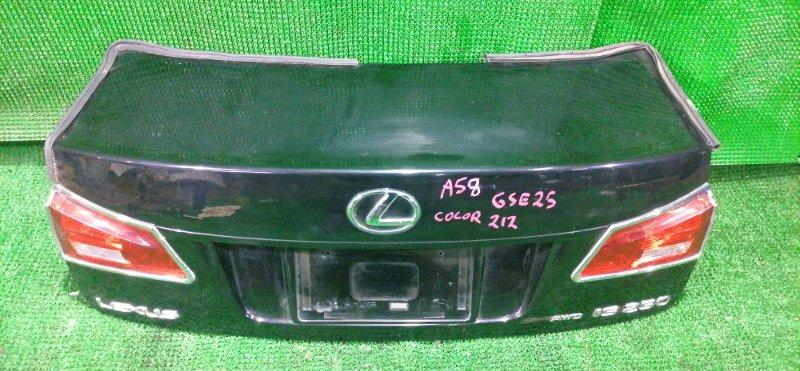Крышка багажника Lexus Is250 GSE25 4GR-FSE 2006 (б/у)