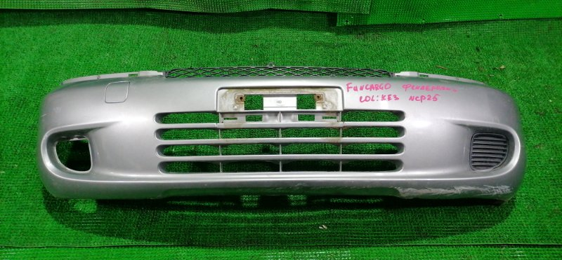 Бампер Toyota Funcargo NCP25 передний (б/у)