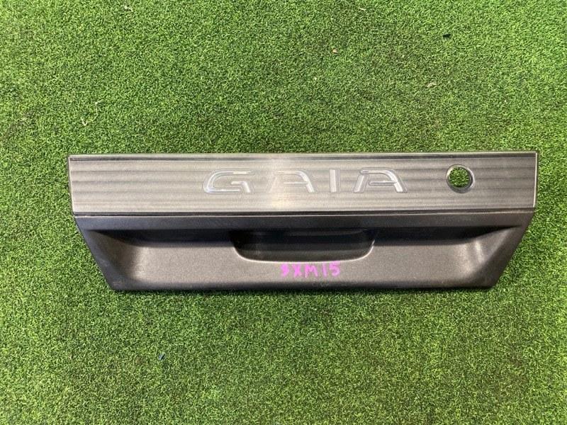 Ручка задней двери Toyota Gaia SXM`15 (б/у)