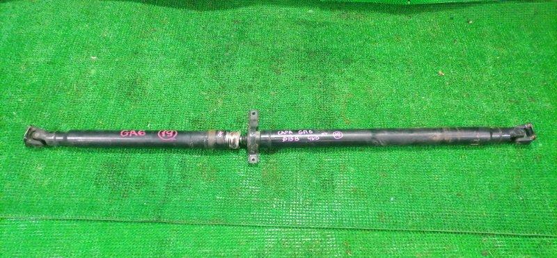 Кардан Honda Capa GA6 D15B задний (б/у)