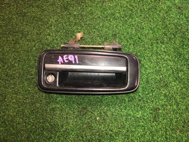 Ручка двери внешняя Toyota Corolla AE91 передняя правая (б/у)