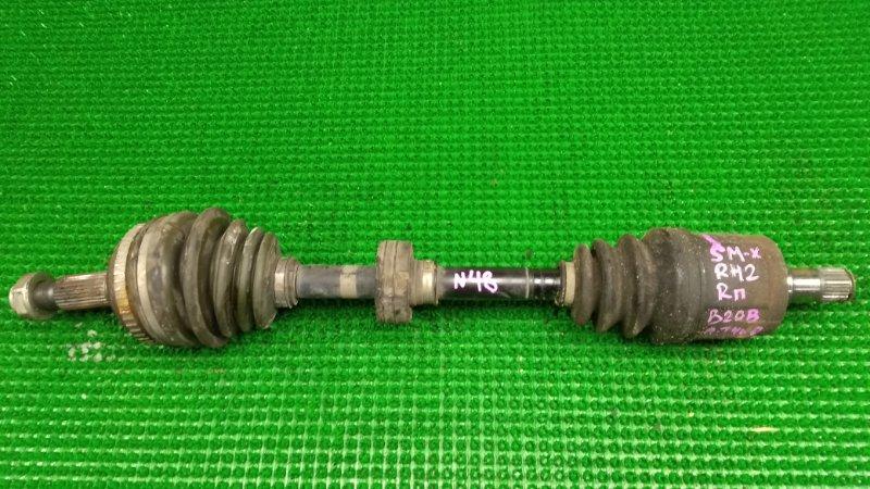 Привод Honda S-Mx RH2 B20B передний правый (б/у)