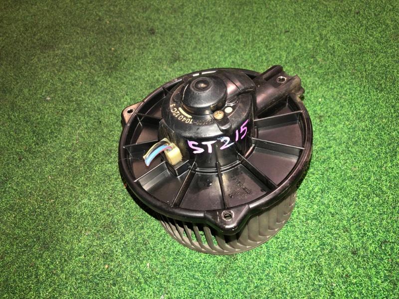 Мотор печки Toyota Caldina ST215 (б/у)