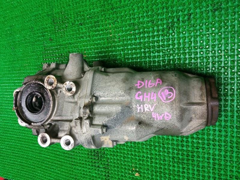 Редуктор Honda Hr-V GH4 D16A 2002 задний (б/у)