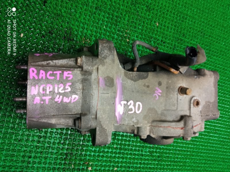Редуктор Toyota Ractis NCP125 1NZ-FE задний (б/у)