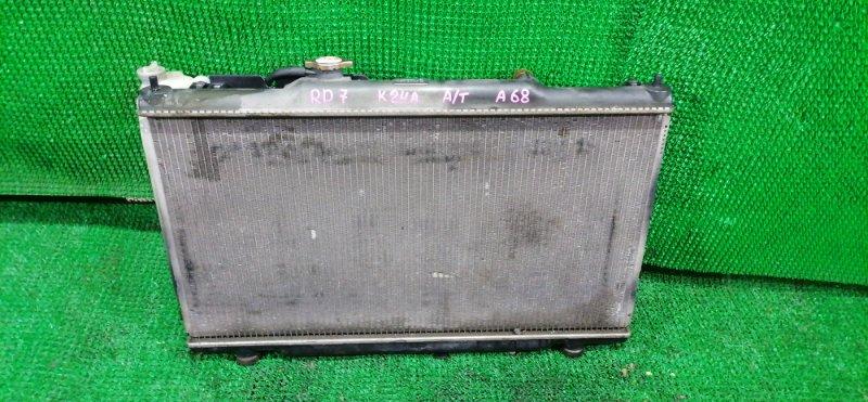 Радиатор Honda Cr-V RD7 2005 (б/у)