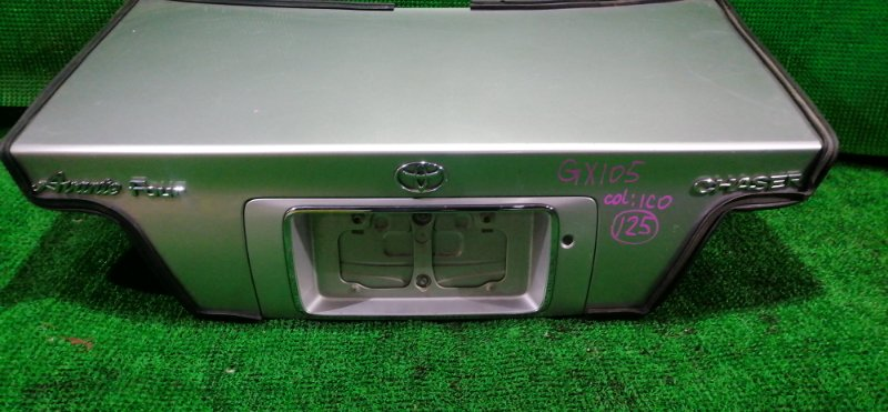 Крышка багажника Toyota Chaser GX105 (б/у)