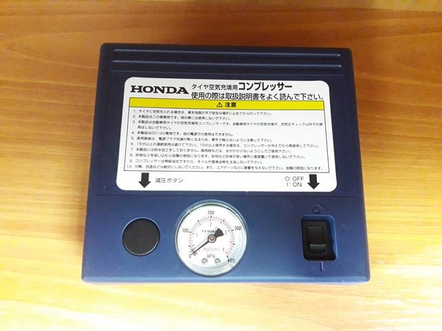 Компрессор для колес Honda (б/у)