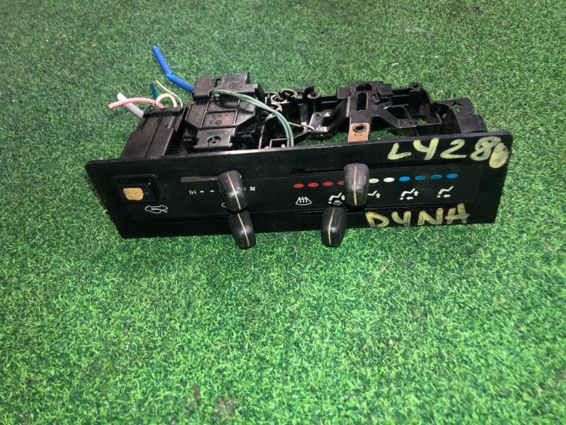 Климат-контроль Toyota Dyna LY280 (б/у)