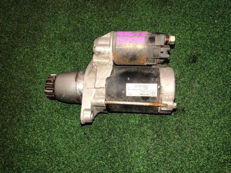 Стартер Toyota Windom MCV30 1MZ-FE (б/у)
