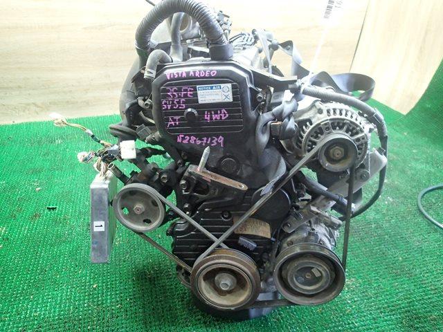 Двс Toyota Vista Ardeo SV55 3S-FE 2001 (б/у)