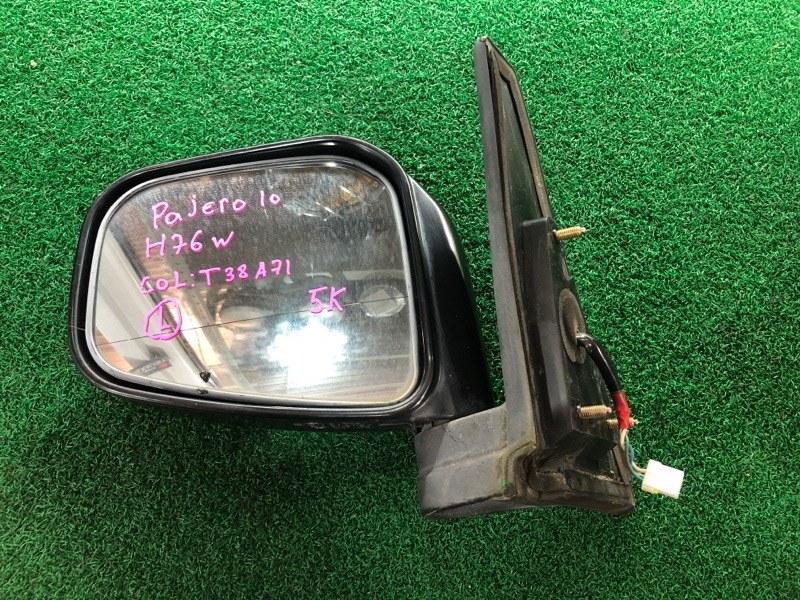 Зеркало Mitsubishi Pajero Io H76W левое (б/у)