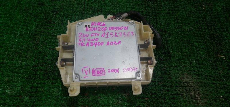 Блок efi Toyota Hiace KDH205 2KD-FTV 2007 (б/у)