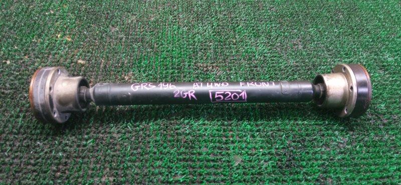 Кардан Lexus Gs350 GRS196 2GR передний (б/у)