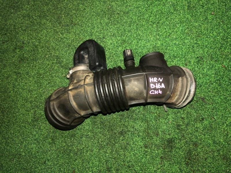 Патрубок воздушн.фильтра Honda Hr-V GH4 D16A (б/у)